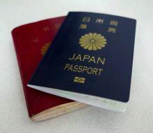 海外生活でパスポート情報はGoogle Keepにキープしておくと便利。ただしセキュリティには要注意。